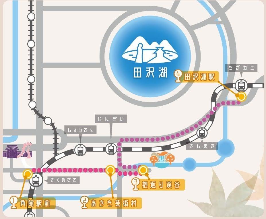 田澤湖角館周遊PASS