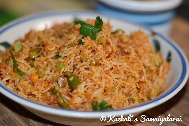 SCHEZWAN FRIED RICE/ HOW TO MAKE SCEZWAN FRIED RICE ...