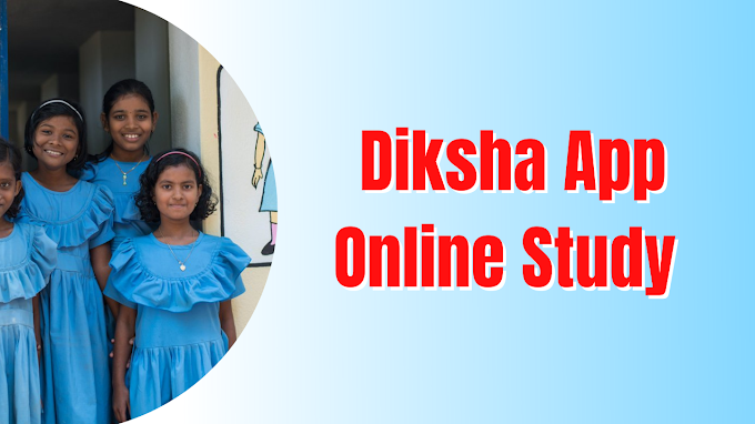Odisha 10th Students Study Online Through Diksha App