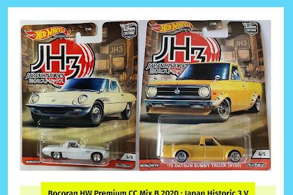 Bocoran Hot Whels Premium Car Culture Mix B 2020 : Japan Historic 3