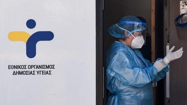 ΚΟΡΟΝΟΪΟΣ: 790 νέα κρούσματα, 84 διασωληνωμένοι και 10 θάνατοι - Υπό πίεση το εθνικό σύστημα υγείας
