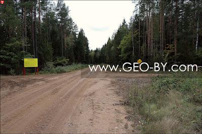 Дорога Налибоки-Кромань