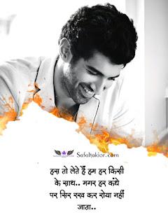 Hindi Love Quotes Images! लव कोट्स इन हिंदी -2021