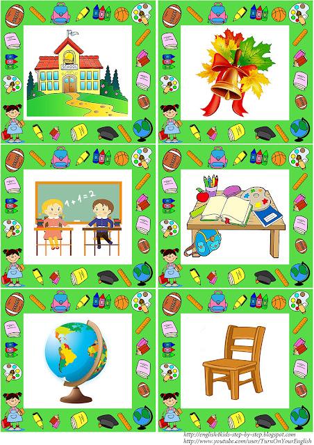 school vocabulary flashcards for children