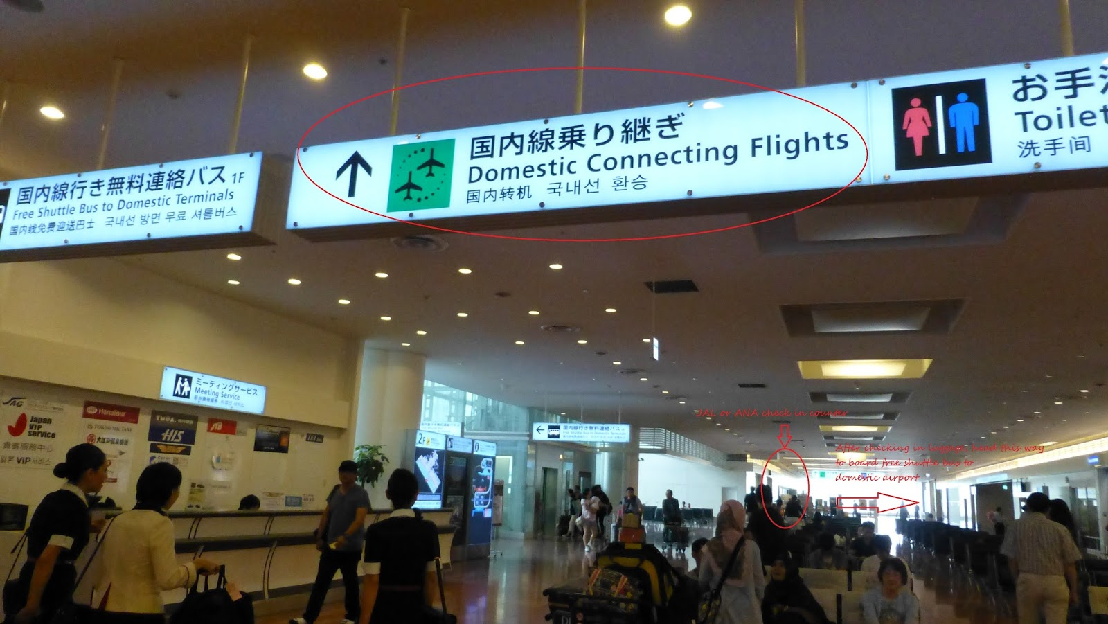 Aeroporto Guangzhou Arrive : Alice travelogue: japan trip 2015 how to make connecting flight