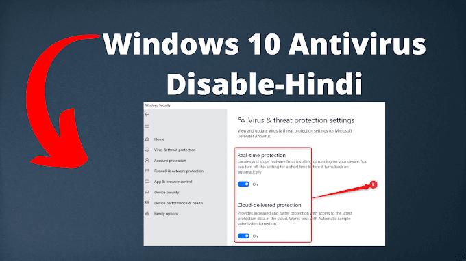 windows 10 antivirus disable hindi