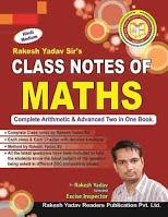 Rakesh Yadav Mathematics PDF