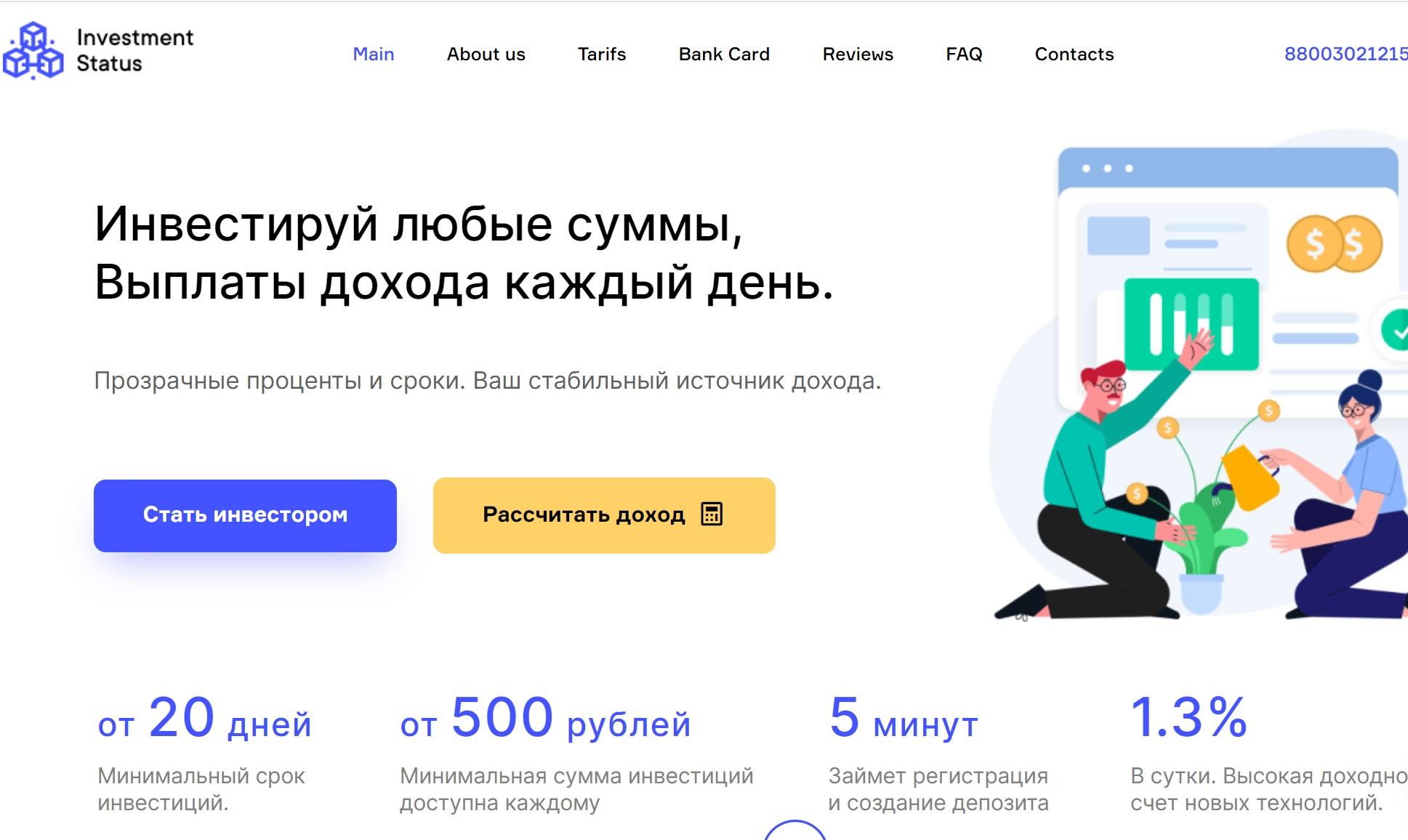 review hyip : invest-status.com