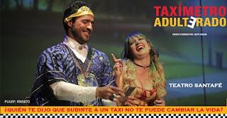 Taxímetro adulterado Teatro Santa Fe 3