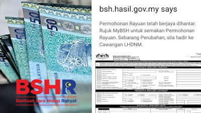 Permohonan Rayuan Bantuan Sara Hidup BSH 2020 Secara Online & Manual (Borang)