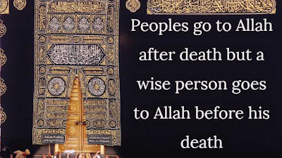 life after death in islam