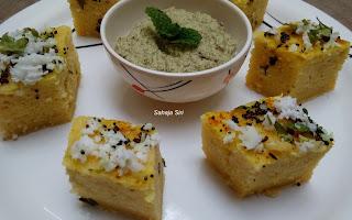 Split green gram Dhokla