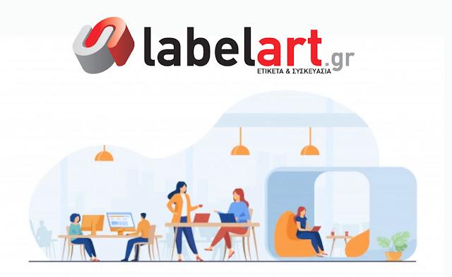 Η επιχειρηση labelart.gr το Ναύπλιο ζητάει εσωτερικό/εξωτερικό πωλητή πλήρους απασχόλησης
