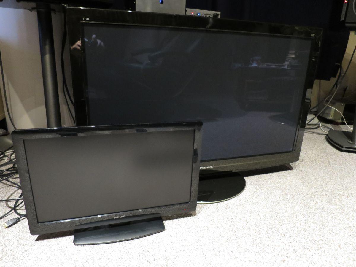 Alpengeist's TV (and other stuff) Repair Blog: Philips 22PFL