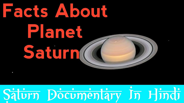 interesting-and-mind-blowing-facts-about-saturn-in-hindi,planet-saturn