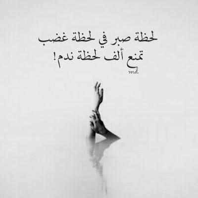 صور ماسنجر 2017 احلى رمزيات فيس بوك مصراوى الشامل