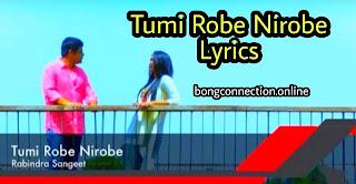 Tumi  Robe Nirobe Lyrics ( তুমি রবে নীরবে ) Rabindra Sangeet