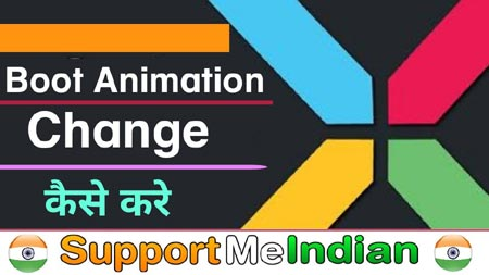 Boot Animation change kaise kare