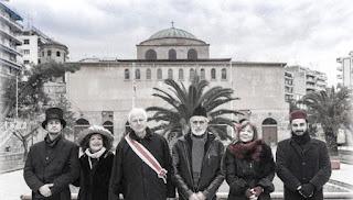 Θεσσαλονίκη, η πολυπόθητη πόλη στο Βαφοπούλειο