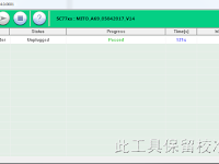 Firmware Mito A69 Pembasmi Akun Google/FRP