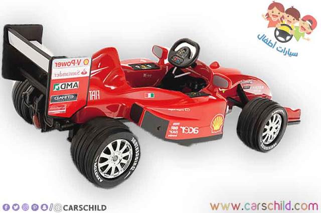 سيارات سباق اطفال كهربائية