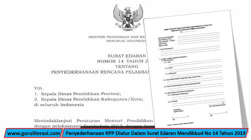 Penyederhanaan RPP Diatur Dalam Surat Edaran Mendikbud No 14 Tahun 2019