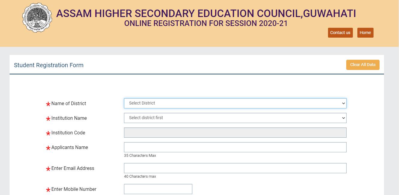 AHSEC Online Registration 2021 - HS 1st Year Online Registration Form