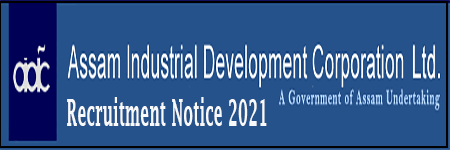 AIDC Recruitment 2021 for Financial Controller