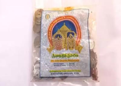 Dhanaprasadam