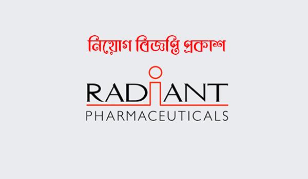Radiant Pharmaceuticals Job Circular