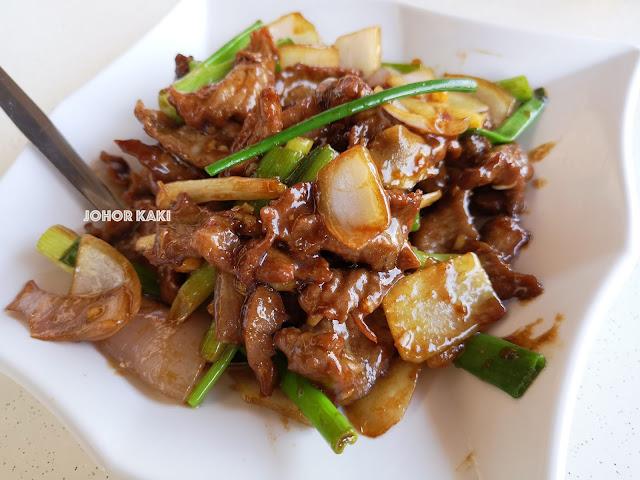 Stir Fried Ostrich Meat