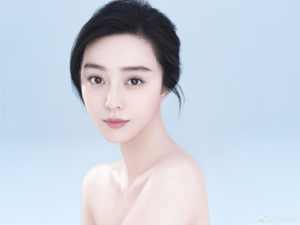 Fan Bingbing Promotes Her Beauty Products with Internet ...