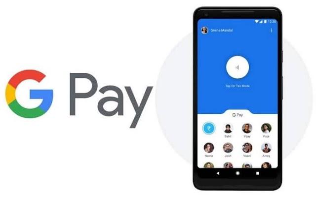 """गुगल पे"" चा नवा लूक | Google Pay new look in India"