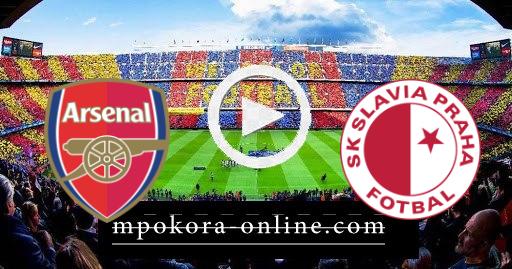 مشاهدة مباراة أرسنال وسلافيا براغ بث مباشر كورة اون لاين 15-04-2021 الدوري الأوروبي