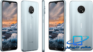 7.2 Nokia