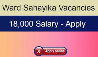 Sarkari Naukri Assam Ministry of Defence Recruitment 2020 Apply For Ward Sahayika posts | Sarkari Jobs Adda