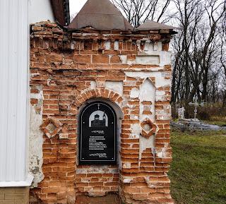 Прилуки. Ворота разрушенной церкви Всех святых XIX века