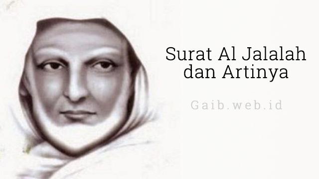 Doa Al Jalalah dan Artinya