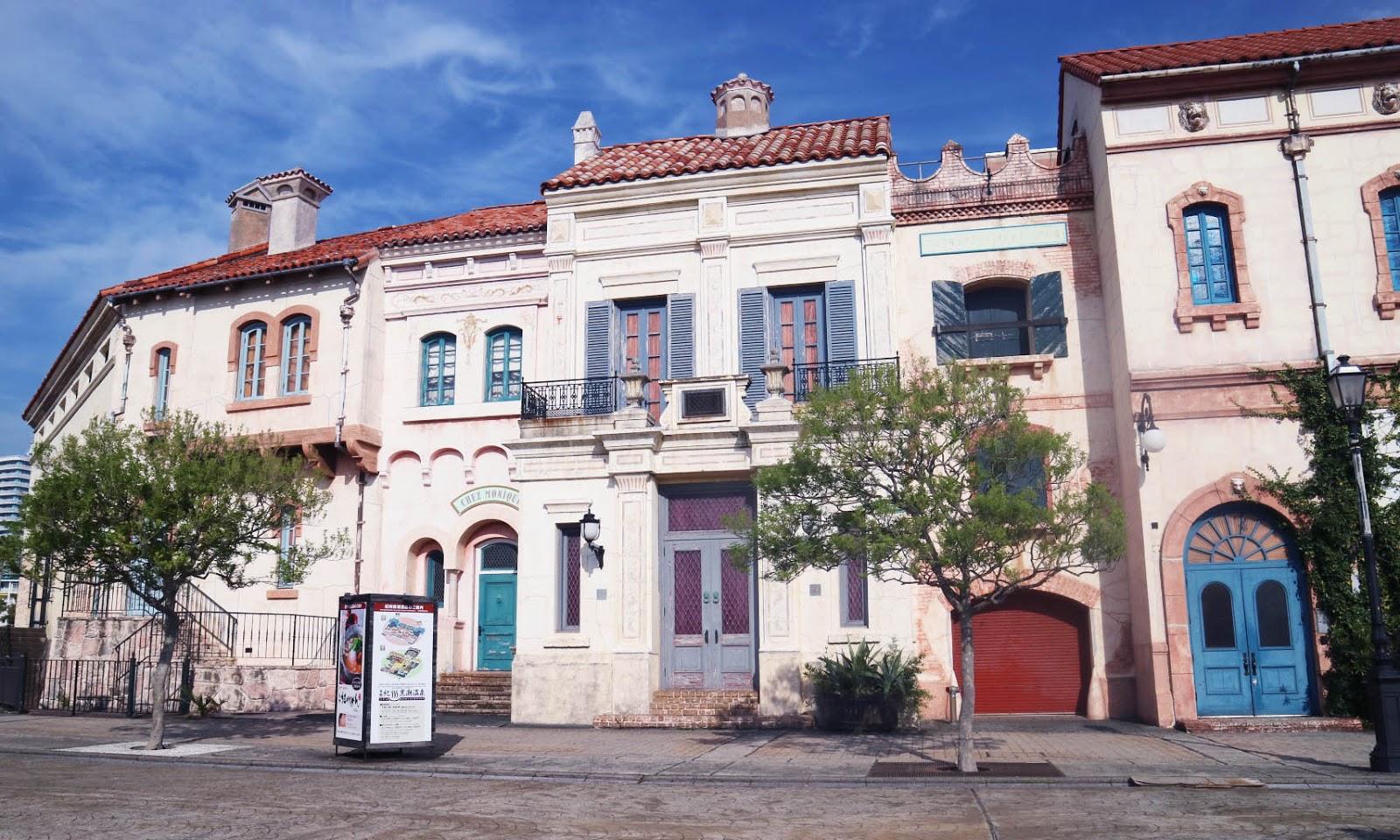 Wakayama Marina City/Porto Europa