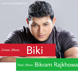 Biki real name