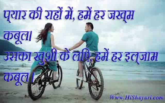 Dil Love Shayari, Quotes, Status, Se Sms | Quotes On Heart | Dil Se Shayari In Hindi.