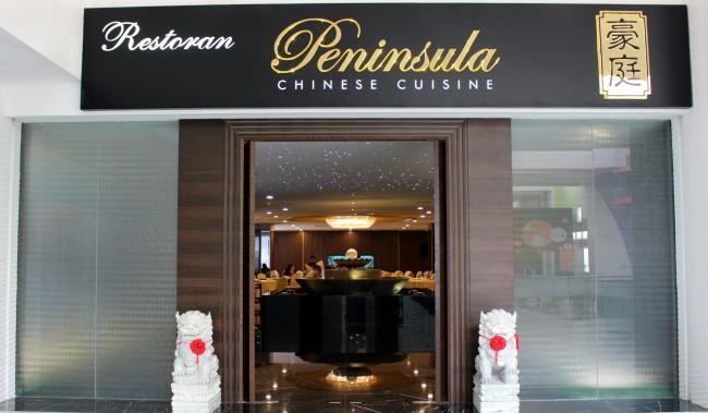 Peninsula chinese cuisine dim sum trislynn chan for Ajk chinese cuisine