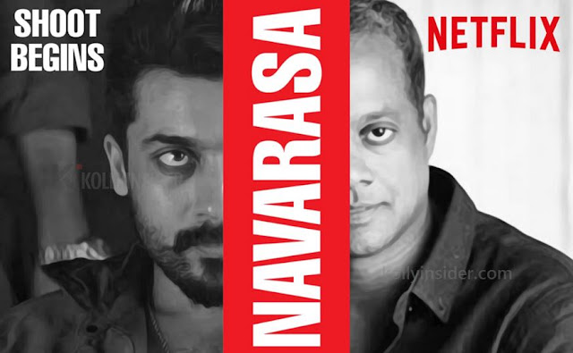 Suriya - Gautham Menon film starts rolling