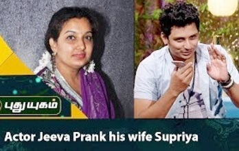 Actor Jeeva prank call to his wife Supriya | Natchathira Jannal – Season2 | Puthuyugam Tv