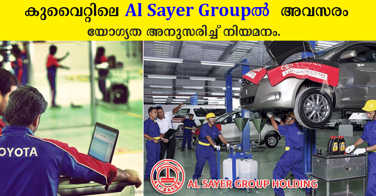 kuwait Al-Sayer Group vacancies.