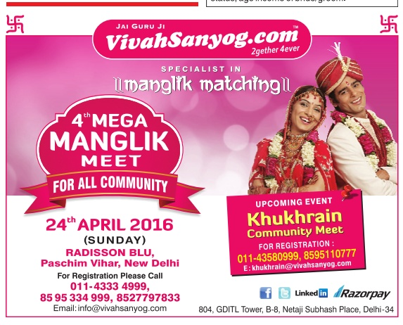 4th Mega Manglik meet for all community | VivahSanyog.com | April 2016