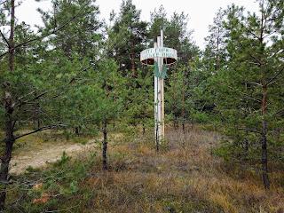 Святогірськ. Вказівник науково-дослідного відділення «Святі гори»