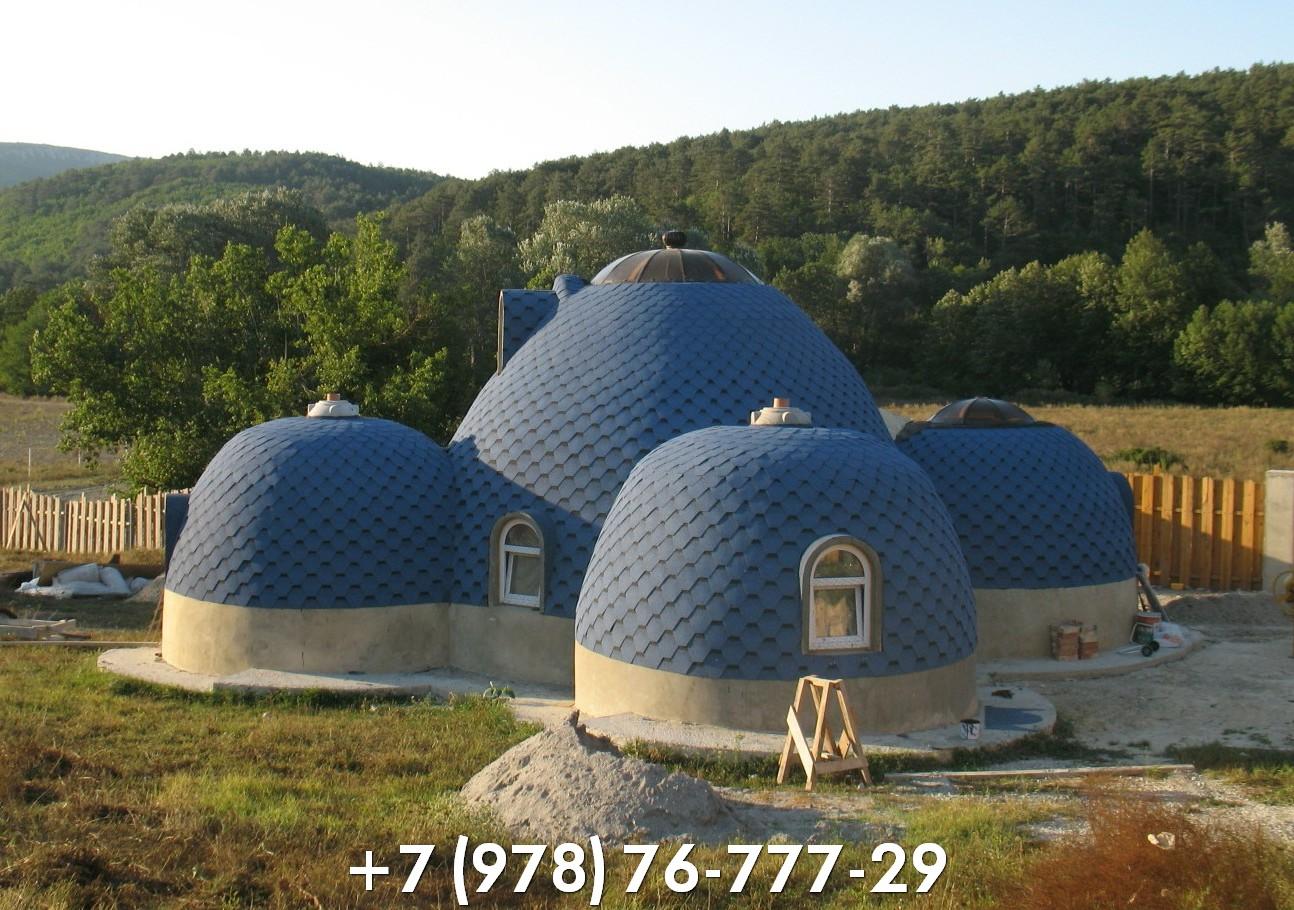 Купольные дома Крым, Севастополь