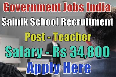 Sainik School Recruitment 2017 Chittorgarh
