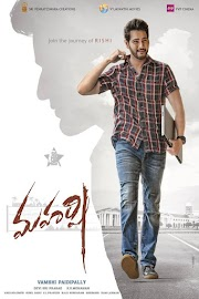 Maharshi (2019) Full Movie Download Telugu HDRip HEVC 200MB 480P 720P Gdrive